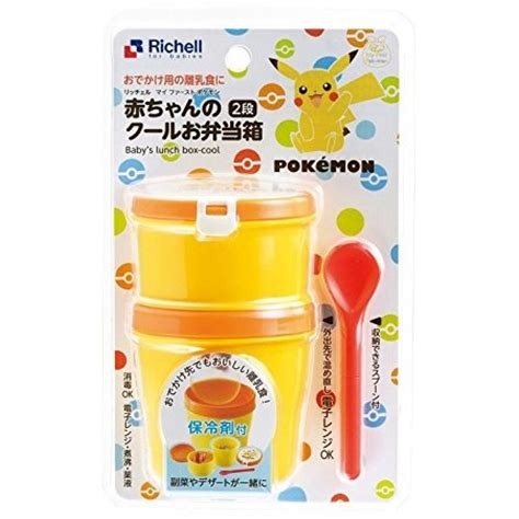 Richell Babys Lunch Box Cool richell baby lunch box cool babyonline