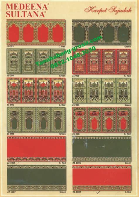 Karpet Sajadah Medeena 105 karpet mesjid medeena