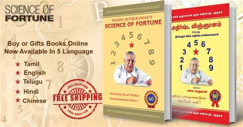 free top numerology books linda who are the best indian authors for books related to numerology quora