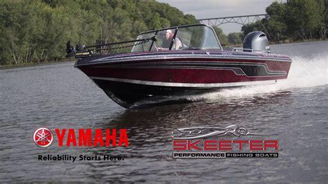 skeeter boat center ramsey mn skeeter wx1910 at sbc chippewa falls wi ramsey mn