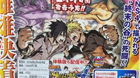 naruto shippuden ultimate ninja storm  naruto  sasuke final battle boss youtube
