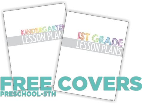 printable lesson plan binder cover 4 free teacher planning binder covers printable