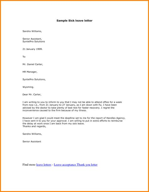 Best Resignation Letter For Marriage Official Leave Letter Format For Marriage Leave Application Email Hashdocleave Request