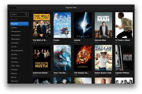 shoebox apk showbox apk android pc avaliable free