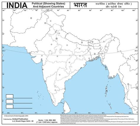 printable india map political india map quiz 2 by zpark447