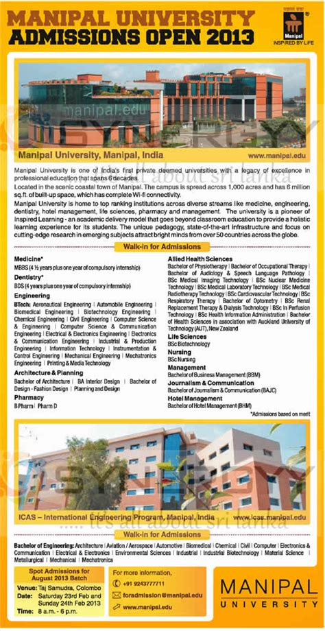 Manipal Mba Admission by Manipal Admission Open For 2013 Academic Year