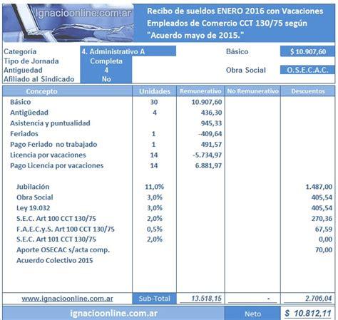 calculadora de sueldos 2016 calculadora sueldos empleados comercio 2016 calculadora de