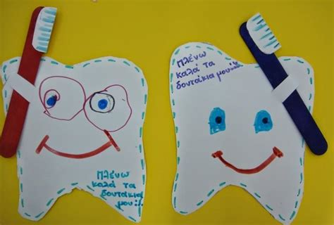 health crafts for dental health and teeth preschool activities lessons and