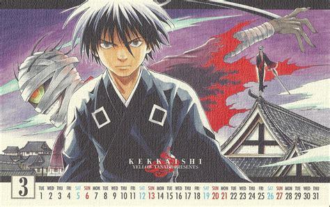 Kekian Isi 7 kaguro kekkaishi zerochan anime image board