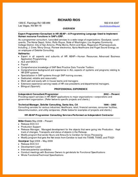 Resume Sles With Career Summary 4 Resume Career Summary Resume Sections