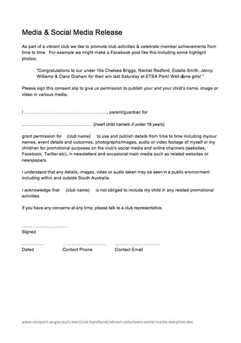 media release template media manager social media release form template