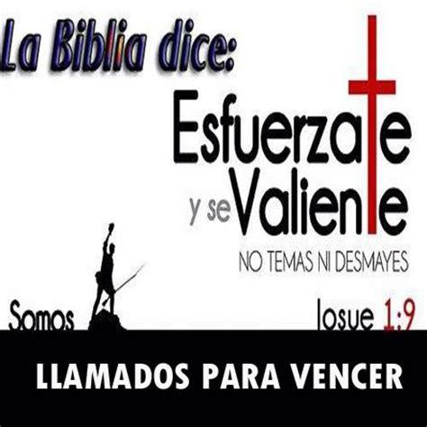 imágenes motivacionales gratis citas biblicas de motivacion con imagenes imagenes
