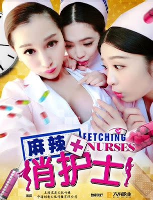 film comedy online subtitle indonesia mx picture fetching nurse 2016 720p webrip subtitle
