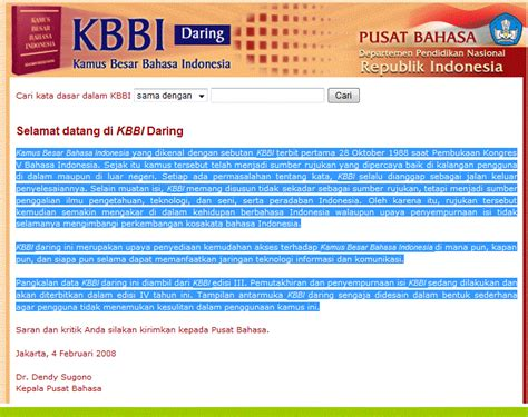 email kbbi kbbi image collections invitation sle and invitation