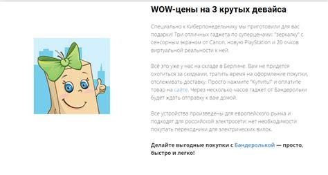 078 8o ab0 8 0 3 7 prosto gadget liveinternet российский сервис онлайн