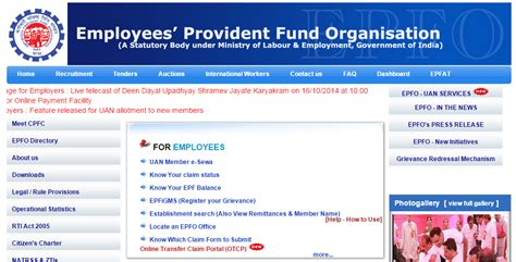 check my provident fund account epf balance passbook how to check online technology in