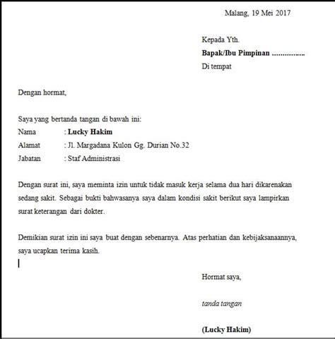 contoh surat permohonan izin tidak masuk kerja karyawan