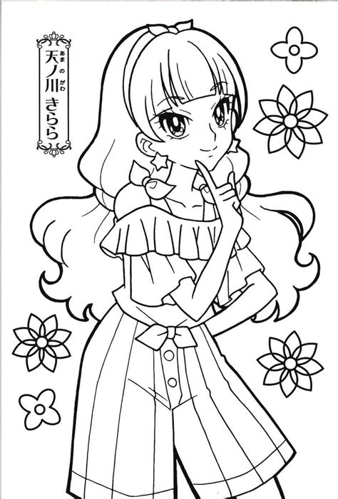 coloring page anime princess princess precure kirara anime coloring pages