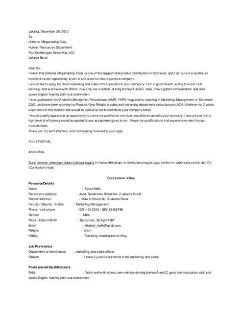 contoh surat lamaran kerja bahasa inggris versi 1