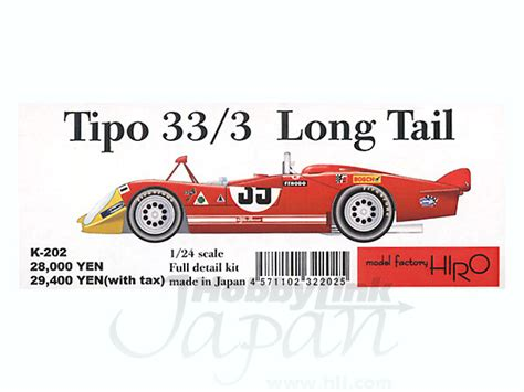 alfa romeo tipo 33 book 1 24 alfa romeo tipo 33 3 by model factory hiro hobbylink japan
