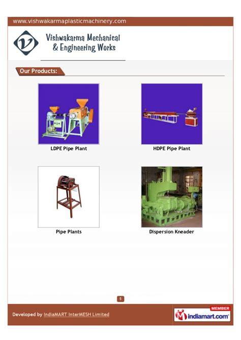 vishwakarma pattern engg works vishwakarma mechanical engineering works delhi plastic