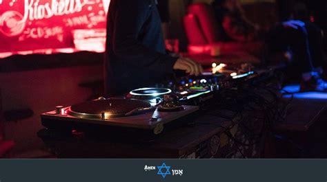 fun barbat mitzvah entertainment ideas party