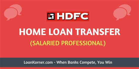 hdfc home loan transfer  salaried professional