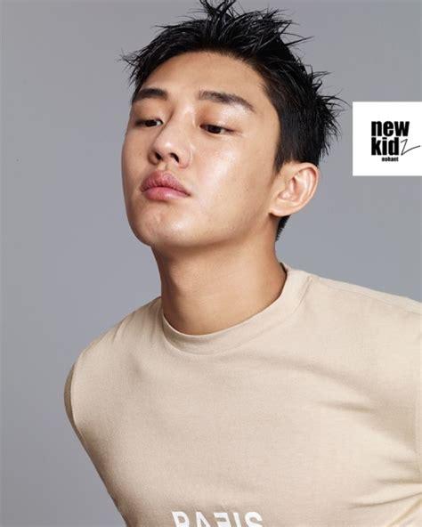 yoo ah in sungkyunkwan yoo ah in on tumblr