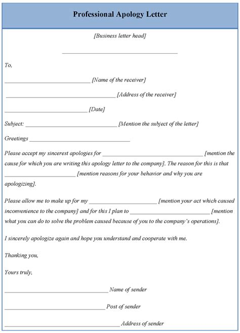 Apology Letter To For Missing Test Apology Email Template