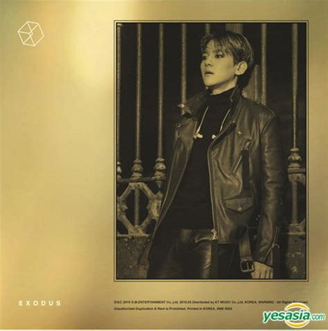 Exo Poster Exodus Free Tabung yesasia exo vol 2 exodus korean version baek hyun version baek hyun poster in cd