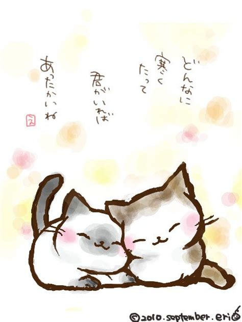 cute cat drawings you want to know more about your pet visit https www
