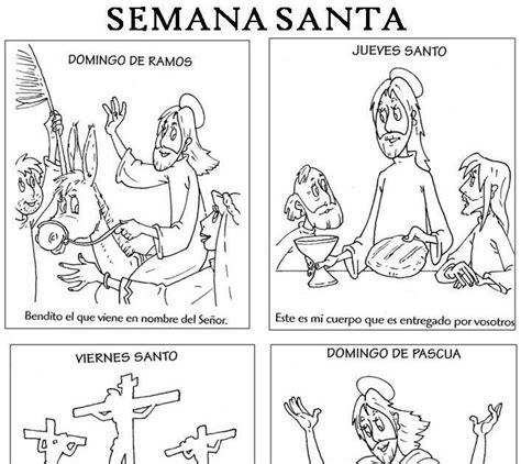 imagenes niños semana santa catequesis primera comuni 243 n semana santa para ni 241 os