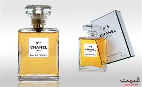 chanel no 5 perfume best price most expensive perfumes prices in pakistan