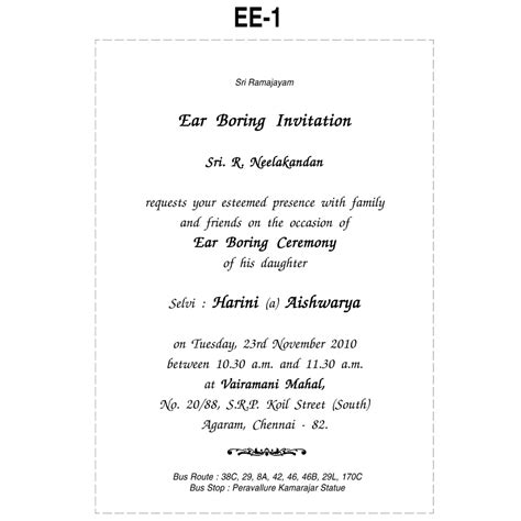 Invitation Letter Matter Invitation Wording Opening Ceremony Invitation Ideas