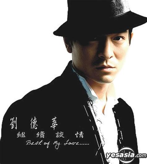 new year song andy lau yesasia andy lau best of my new best selection
