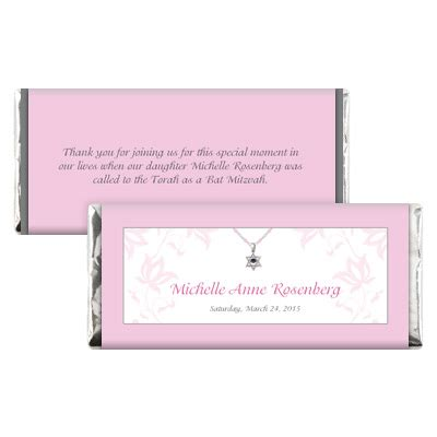 bar bat mitzvah candy wrappers