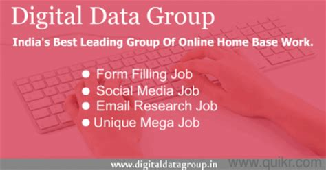 Get Paid To Work From Home Online - online data entry work get paid to fill form ad posting join now the real company