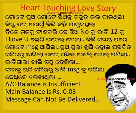www odia love dhoka photo in check out www odia love