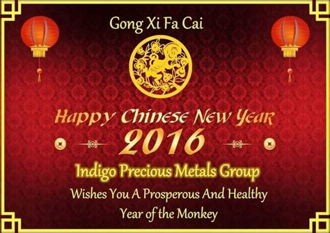 happy new year gong xi fa cai 2014 happy new year gong xi fa cai 2014 28 images gong xi