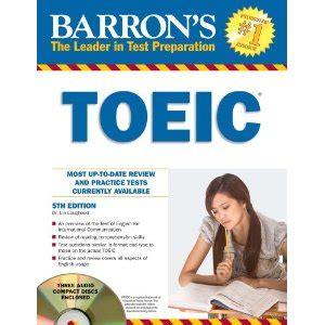 Toeic For International Communication Paket 3 Ebook 3 book