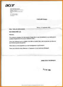 5 exemple lettre officielle lettre officielle