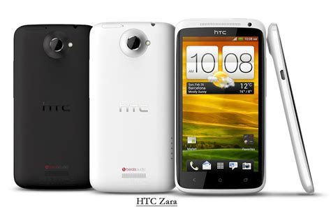 new android phones coming out htc zara a new android smartphone coming out later this year