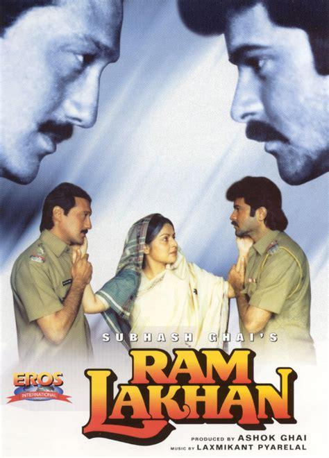 biography of movie ram lakhan ram lakhan 1989 subhash ghai synopsis