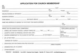 church membership forms template application for church membership form acm 5 b h