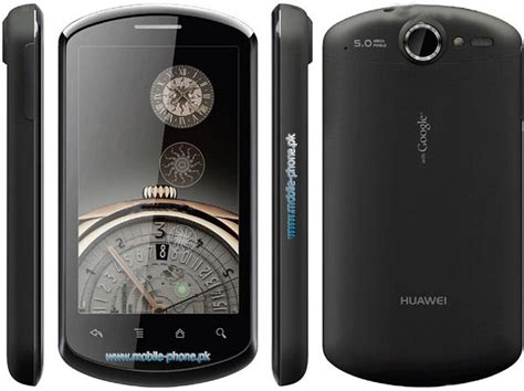 themes for huawei u8800 huawei u8800 pro mobile pictures mobile phone pk