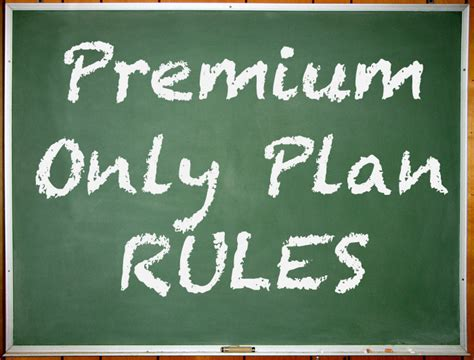 premium only plan section 125 section 125 premium only plan rules regulations