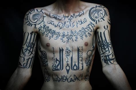 tattoo cursed islam arabic tattoos and designs page 71