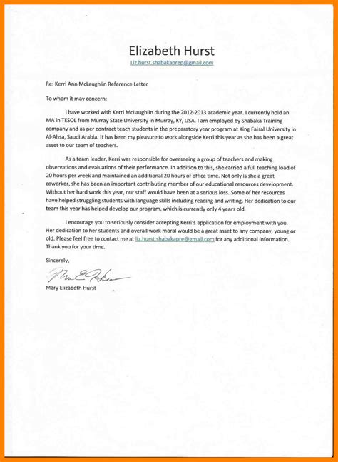 sample recommendation letter for graduate school from colleague