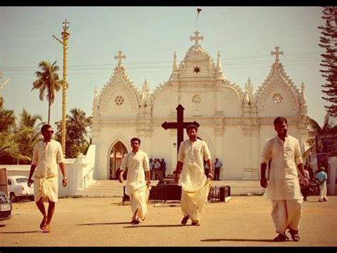 Kerala Christian Wedding Best Men Entry   Kottayam