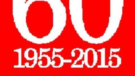 librerie feltrinelli torino feltrinelli 60 anni festa da torino cultura l arena